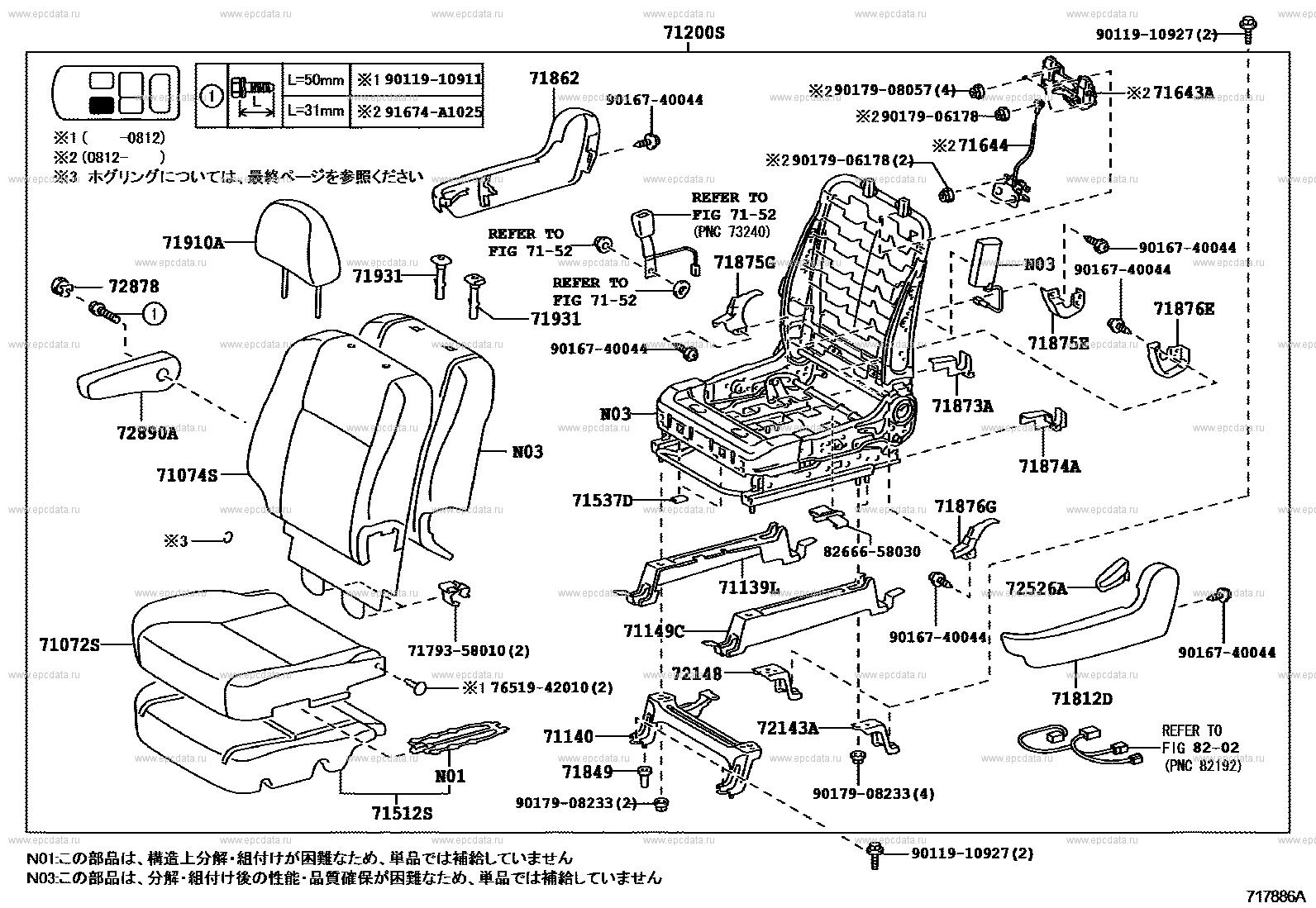 TOYOTA Genuine 71874-06010-A0 Seat Cushion Shield