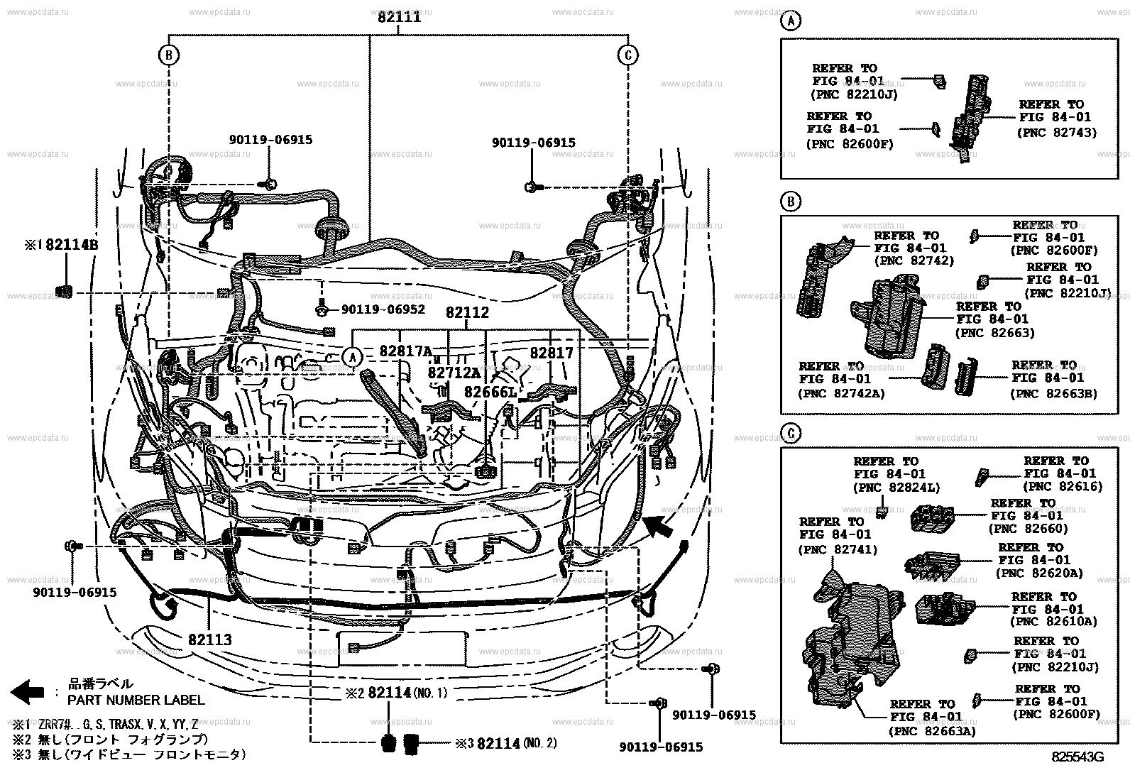 Toyota Noah Wiring Diagram - Linear Encoder Wiring Diagram 5 Wire | Bege Wiring  DiagramBege Place Wiring Diagram