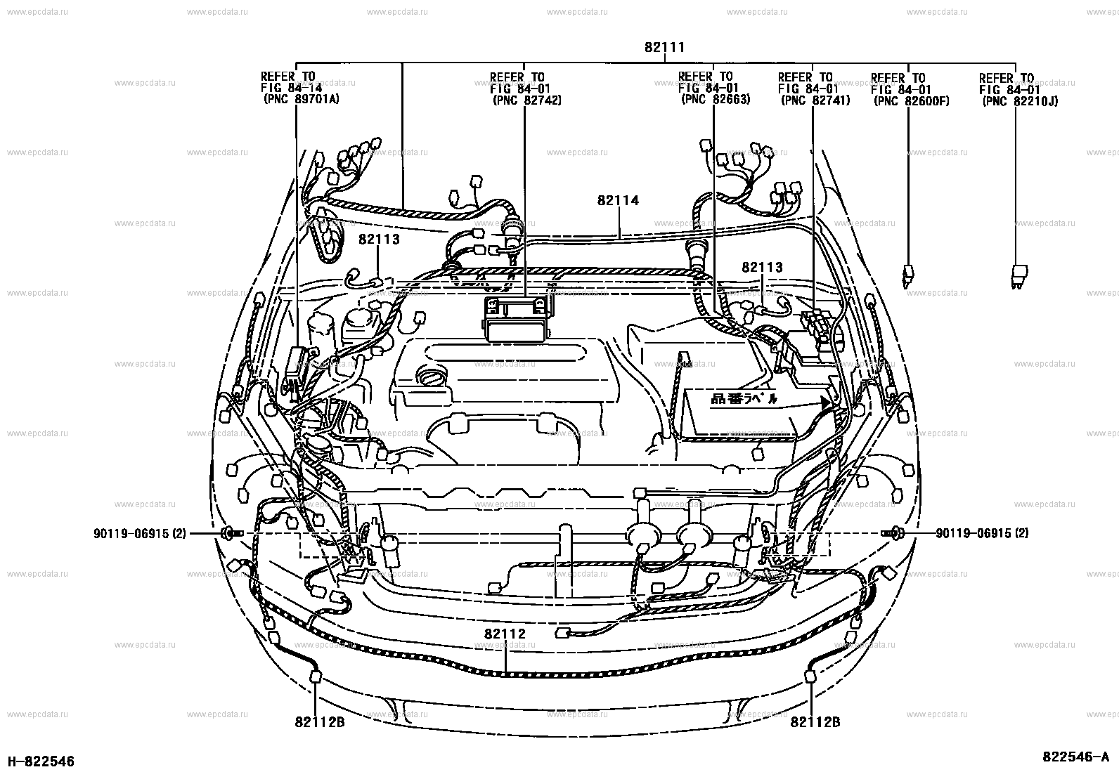 Wiring Diagram For Toyota Ipsum Engine