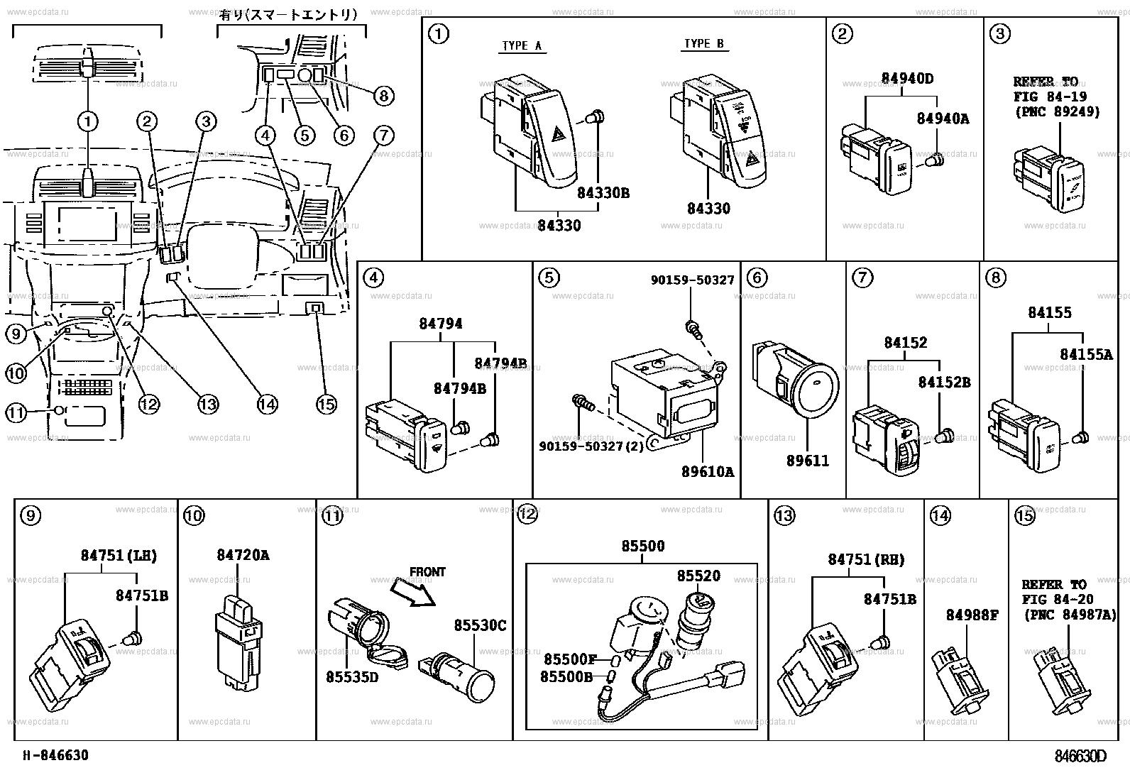 [SCHEMATICS_4CA]  Switch & relay & computer for Toyota Mark X GRX120 - Auto parts | Toyota Mark X Fuse Box |  | Toyota parts catalog