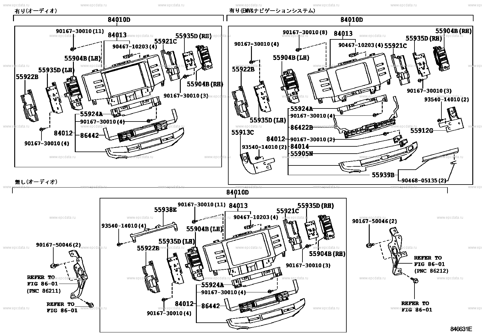 [SCHEMATICS_48DE]  Switch & relay & computer for Toyota Mark X GRX120 - Auto parts | Toyota Mark X Fuse Box |  | Toyota parts catalog
