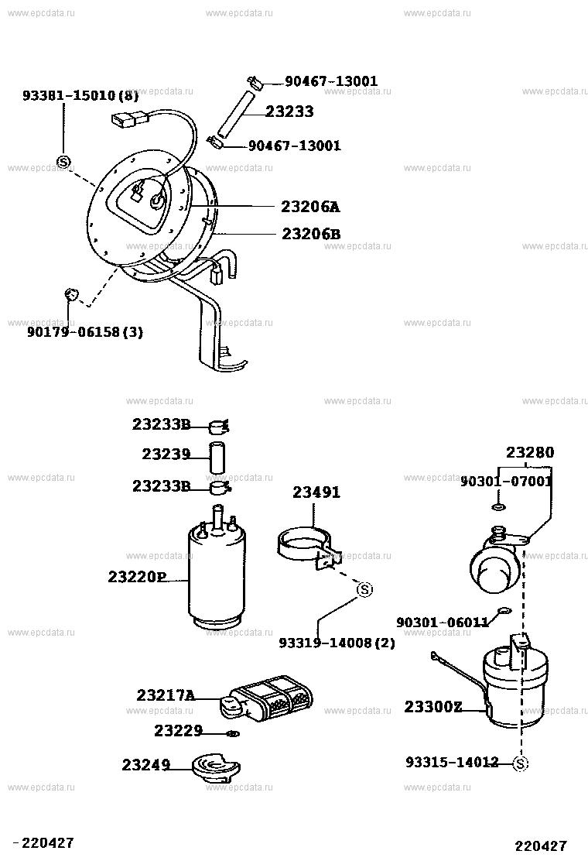 Toyota 23280-46010 Fuel Injection Pressure Regulator
