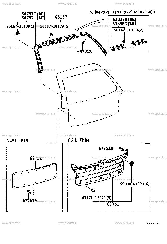 Toyota Corolla Door Diagram