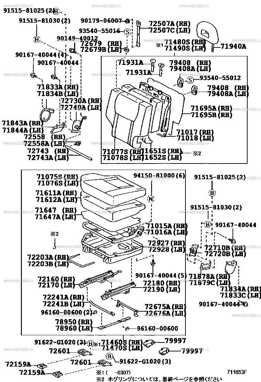 TOYOTA Genuine 71104-42010 Seat Cushion Hinge