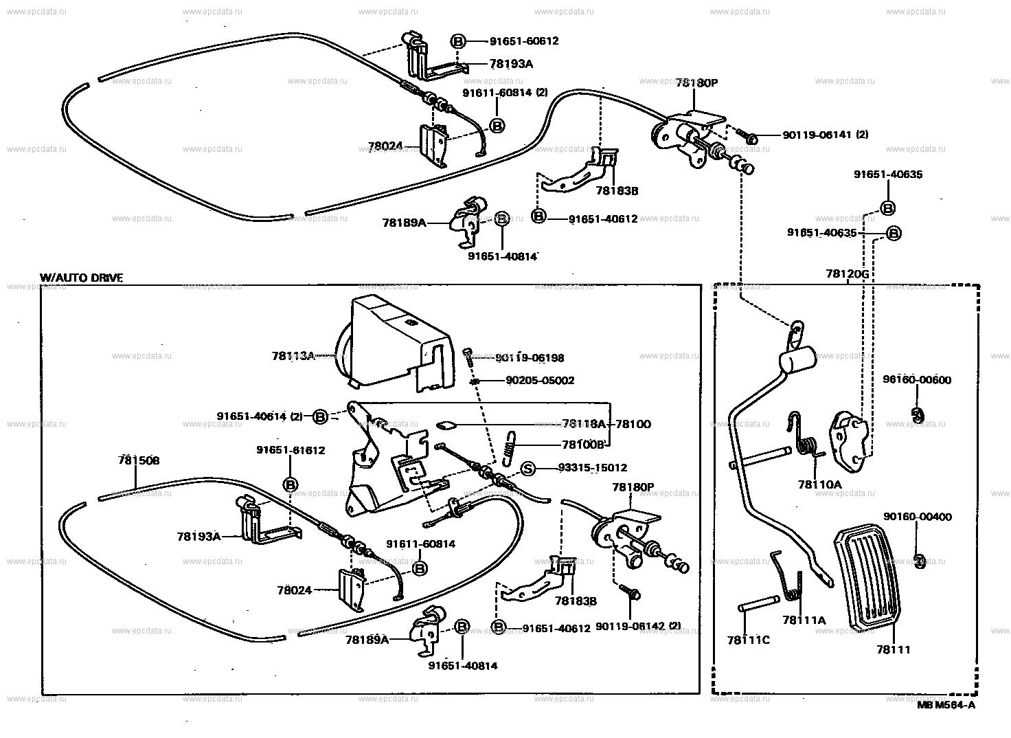 Toyota 78111-20030 Accelerator Pedal