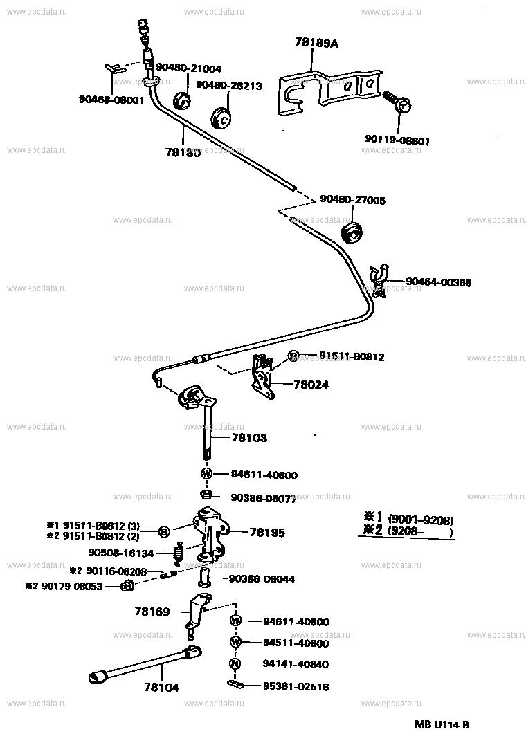 Toyota 78195-32051 Accelerator Link Bracket
