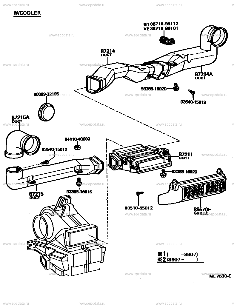 Toyota 88575-89101 Air Duct